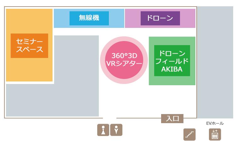 田中電気ショールーム見取り図