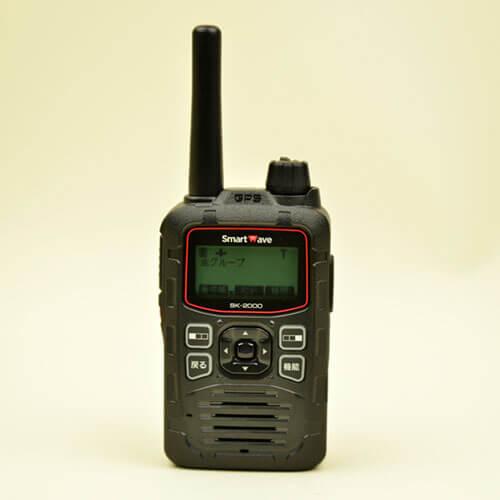 SmartWave SK-2000