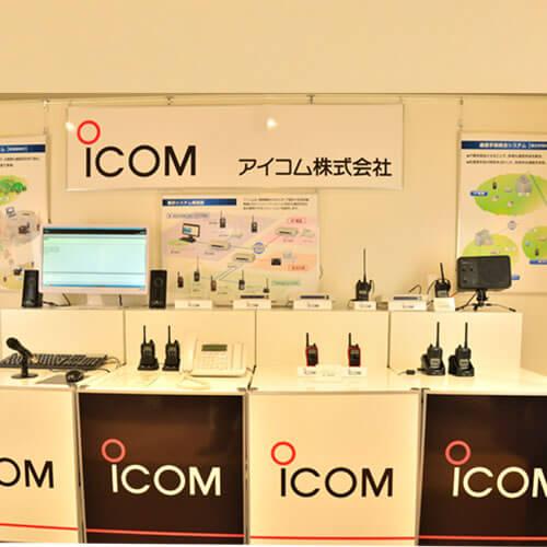 iCOM IP ADVANCEDシステム