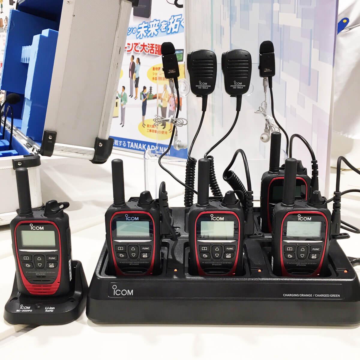iCOM IP500H