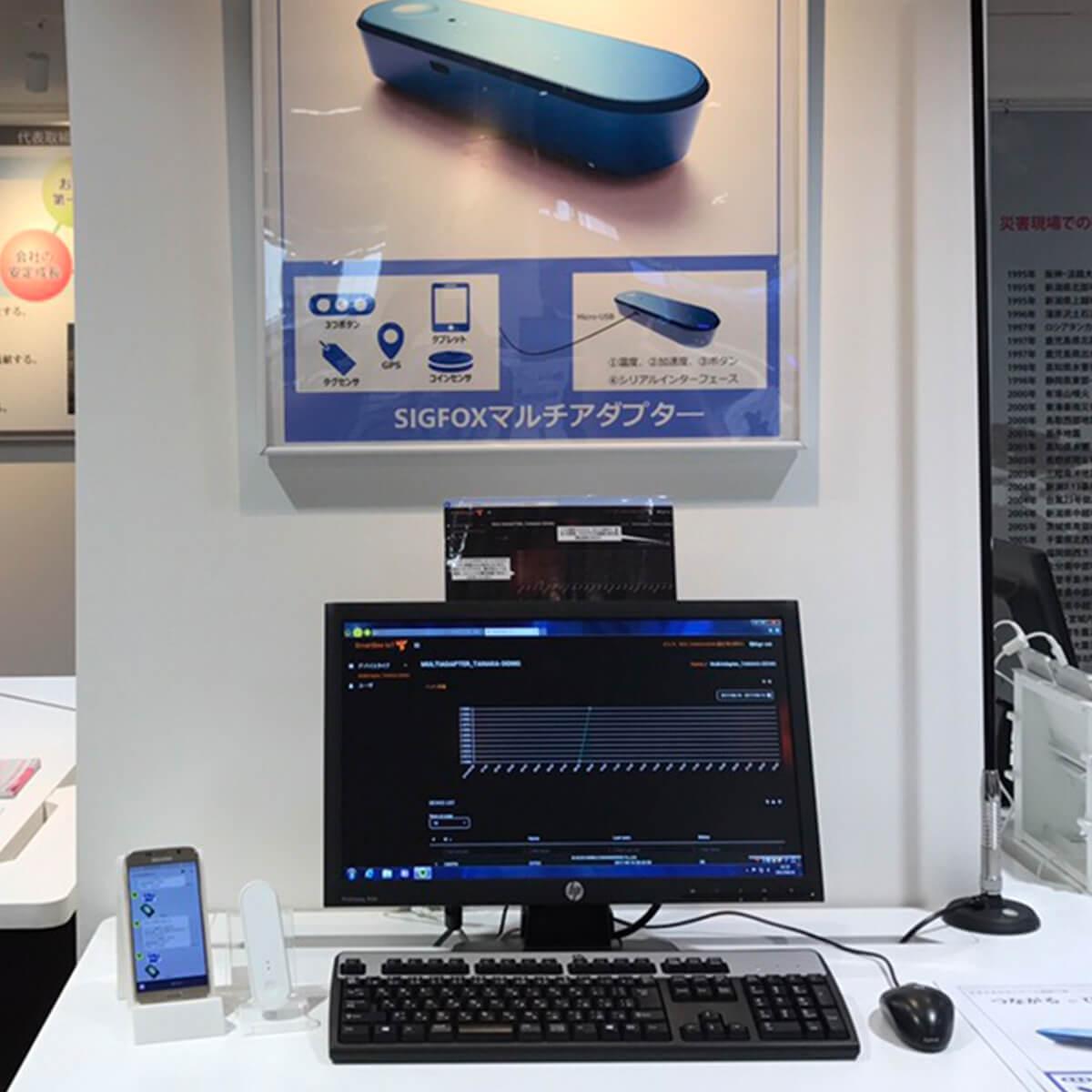 KCCSモバイルエンジニアリング株式会社 IoT Sigfoxマルチアダプター