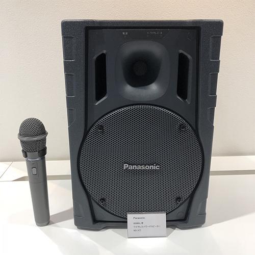 Panasonic 800MHz帯ワイヤレススピーカー