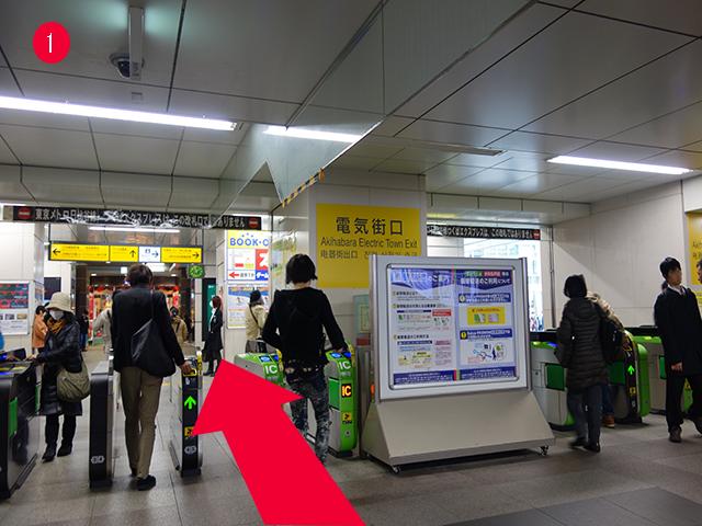 ドコモショップ秋葉原UDX店行き方1